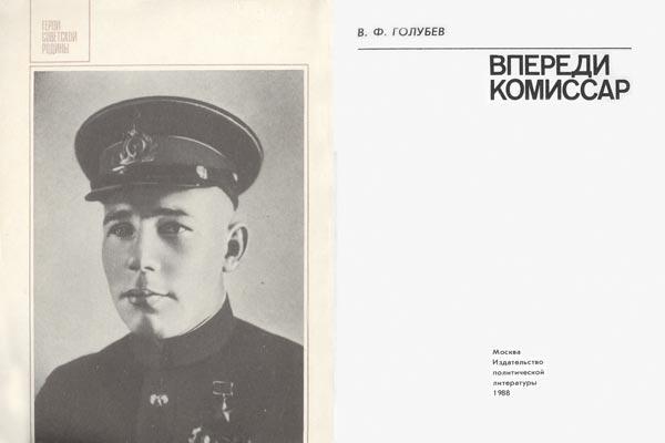 Кино Премьеры|1 - kinoluch.ru